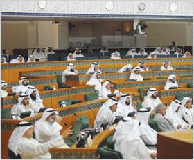 http://kuwaitmag.com/pix/328/18-21a.jpg